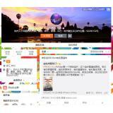 杭州乐生活