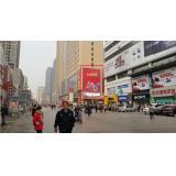 户外广告-石家庄颐高数码城楼体广告牌