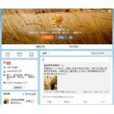 北京生活攻略365