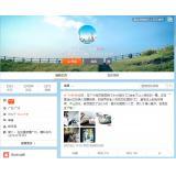广州头条资讯