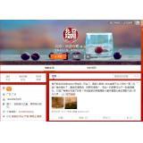 北京丶旅游攻略