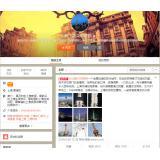 上海生活头条资讯