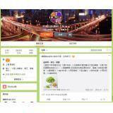 吃喝玩乐购在上海