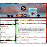 凤凰体育频道