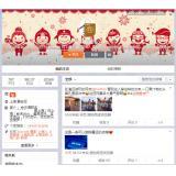 news上海