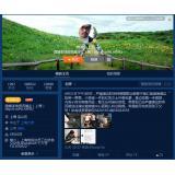 脊梁in上海