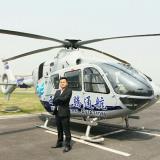 宋波-直升机驾照培训