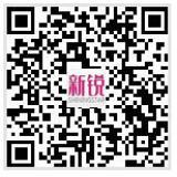 《新锐》杂志 官方微信