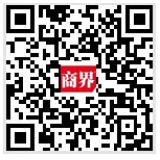 商界杂志 官方微信