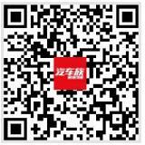汽车族杂志 官方微信