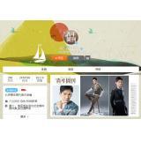 北京青年周刊 官方微博