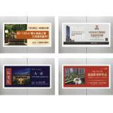 广州电梯门广告-展示面更大,广告效果更好