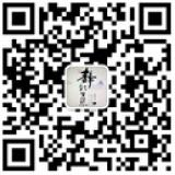 钱皓-互联网分析师