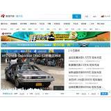新浪汽车重庆站 软文发布