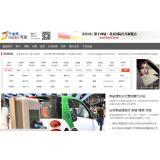 千龙网汽车频道 软文发布