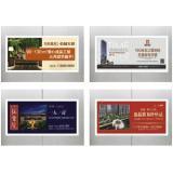 南京电梯门广告-展示面更大,广告效果...