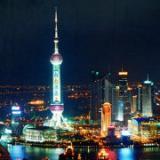 上海生活小报